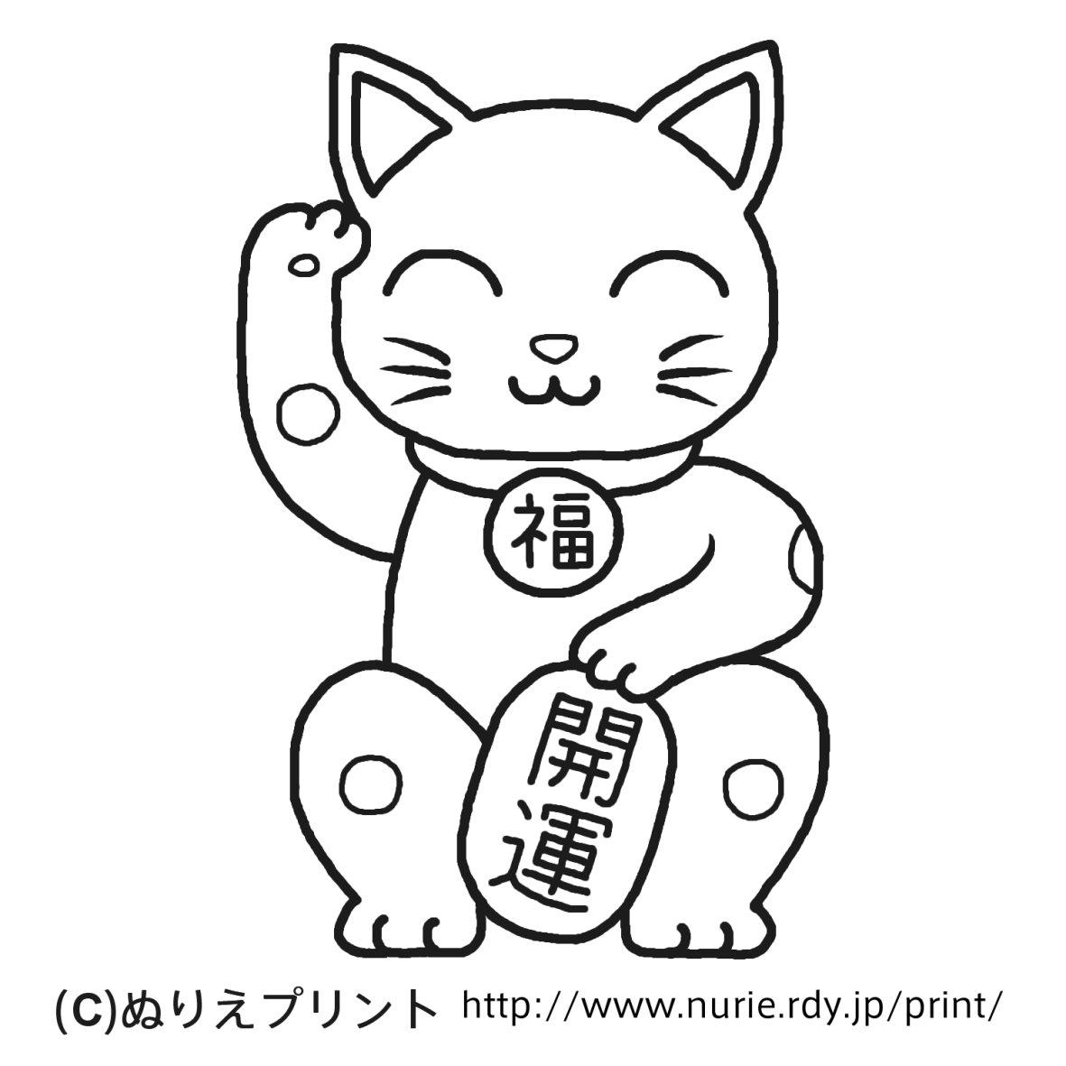 ぬりえ/無料/猫(ねこ)/動物/こど ... : ぬりえ くだもの : すべての講義