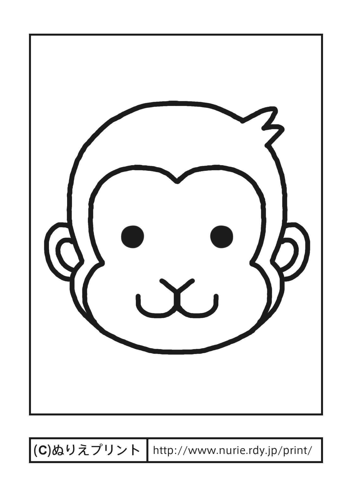 猿の画像 p1_23