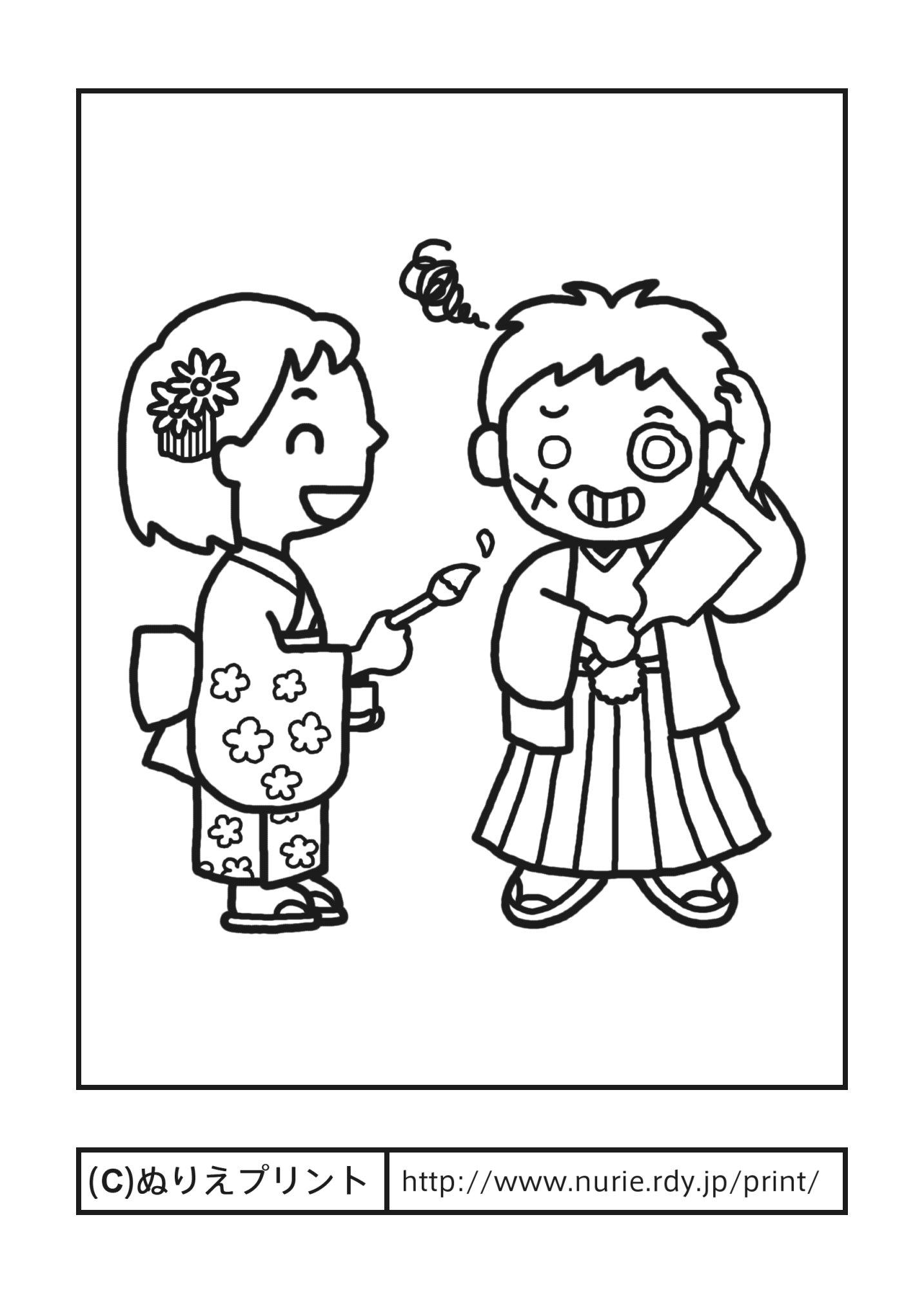 カレンダー アンパンマン カレンダー ダウンロード : ぬりえランド Com 塗り絵無料 ...