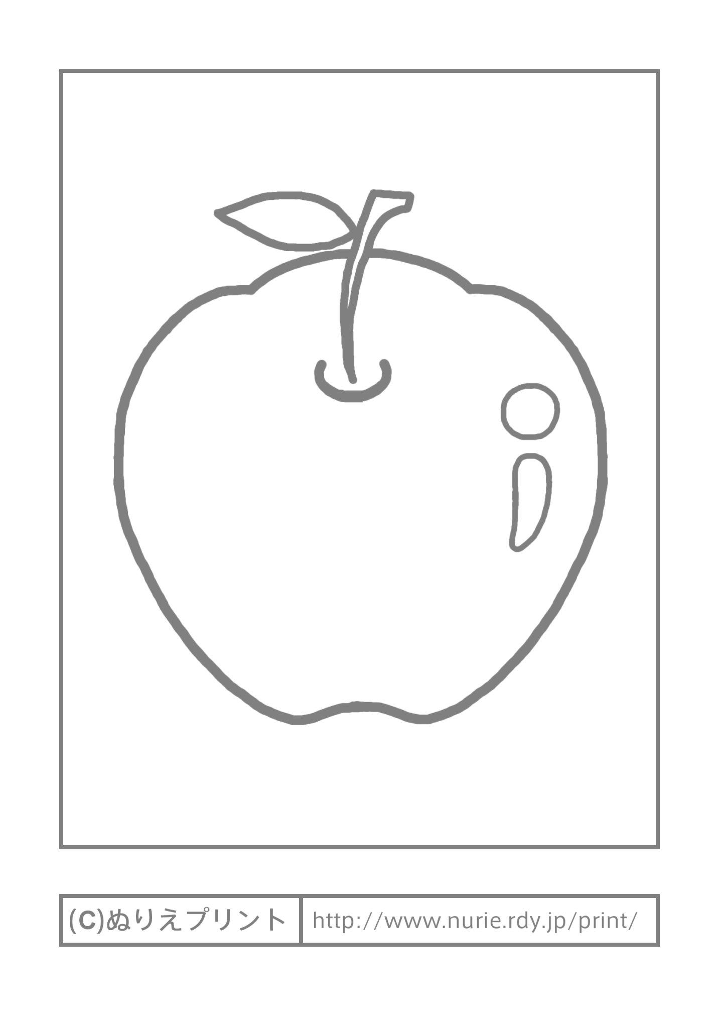 りんご・リンゴ(主線・グレー ... : 塗り絵 ダウンロード 無料 : 無料
