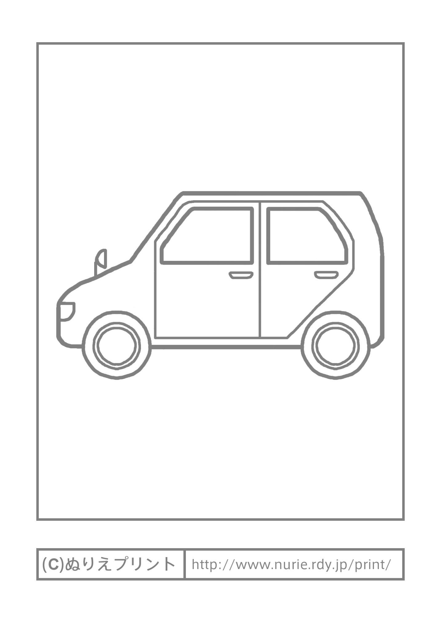 ... 車/乗り物/こどものぬりえ【ぬ : ぬりえ 車 : すべての講義