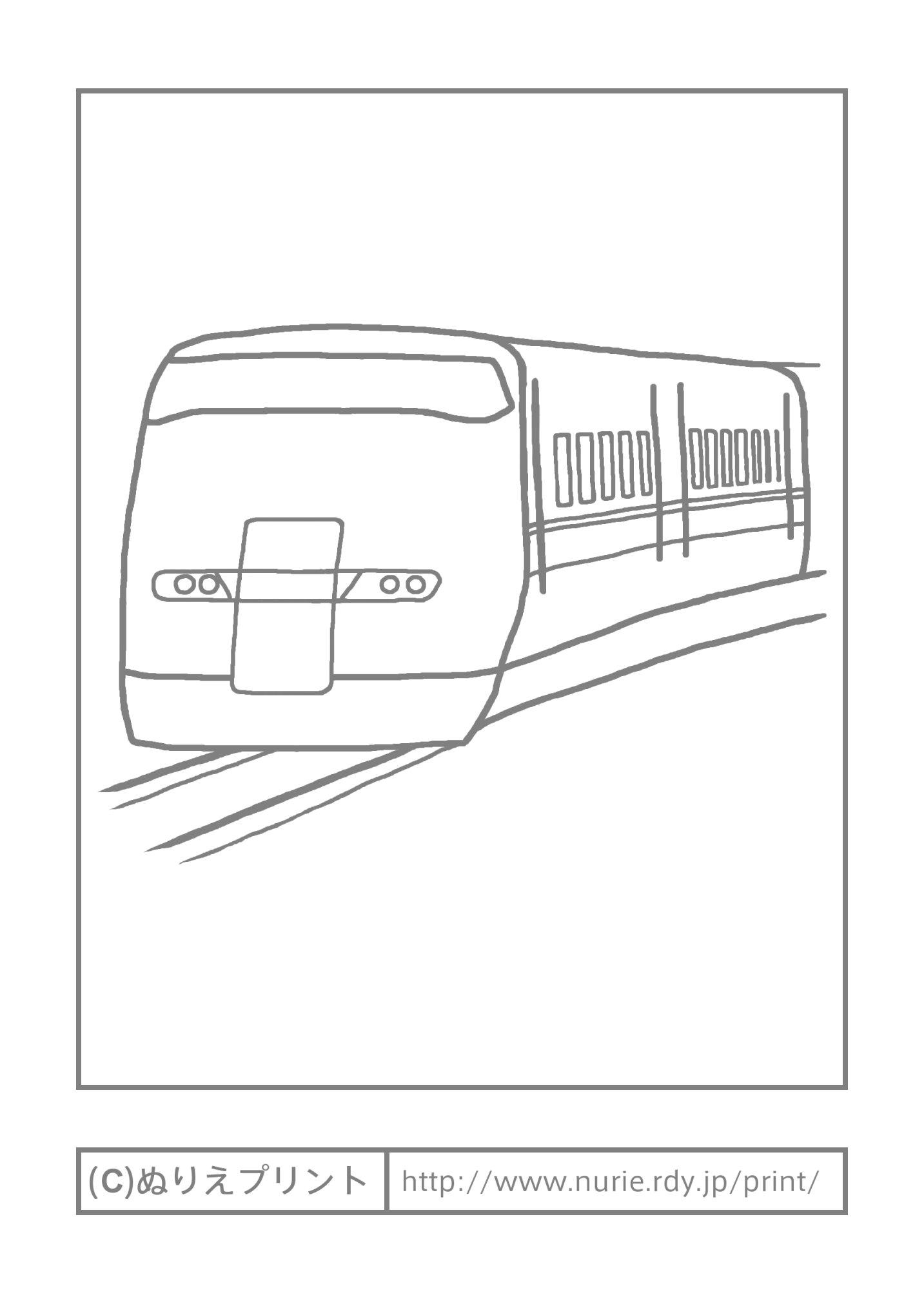 ... 電車/乗り物/こどものぬりえ : ぬりえ 電車 : すべての講義