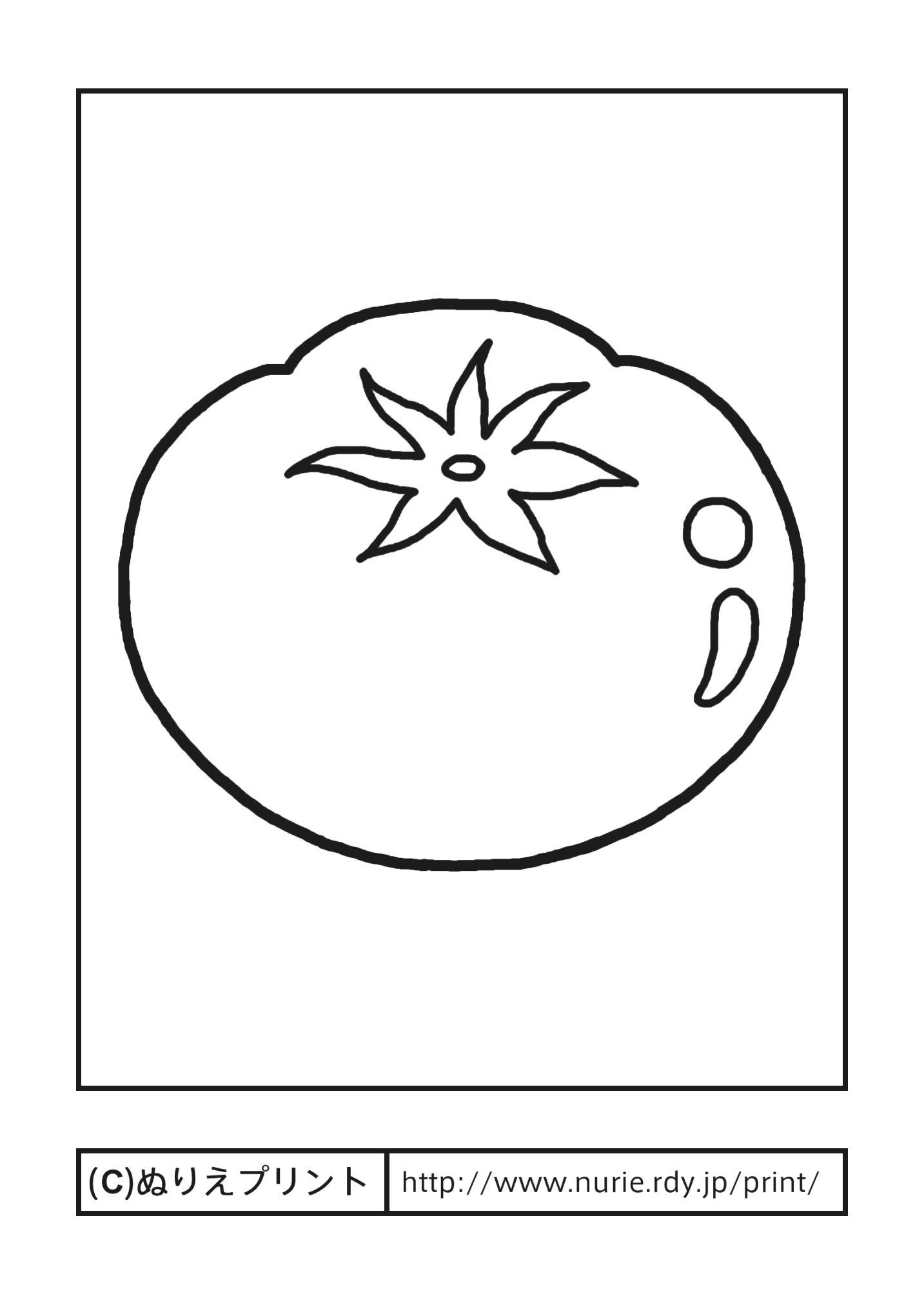 トマト・とまと(主線・黒)/くだ ...