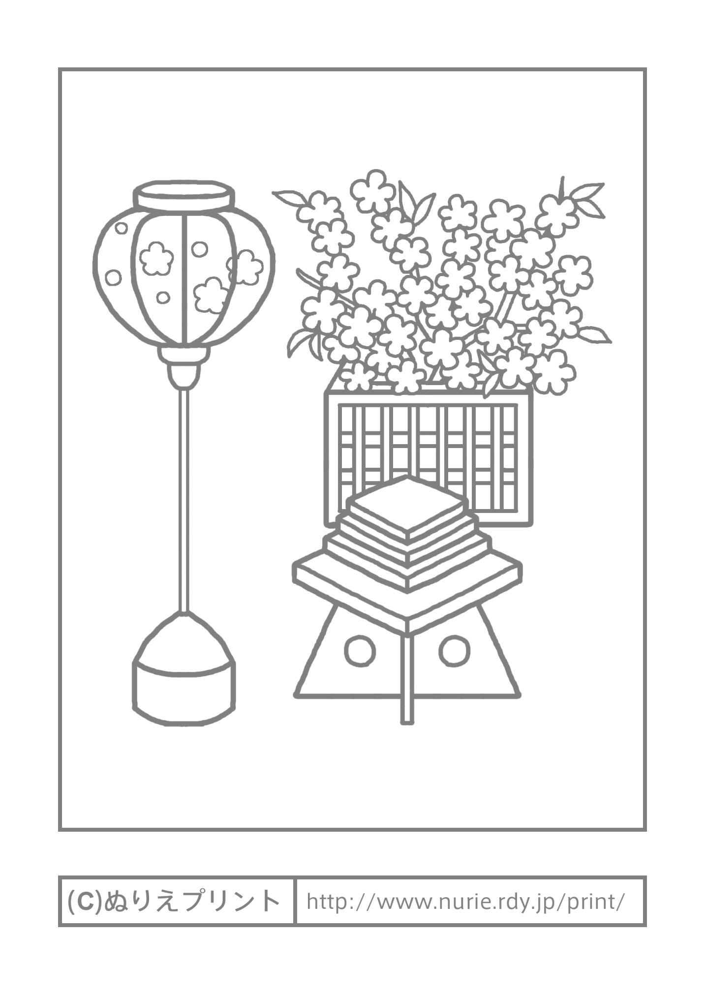 ... 春の季節・行事/大人の塗り絵