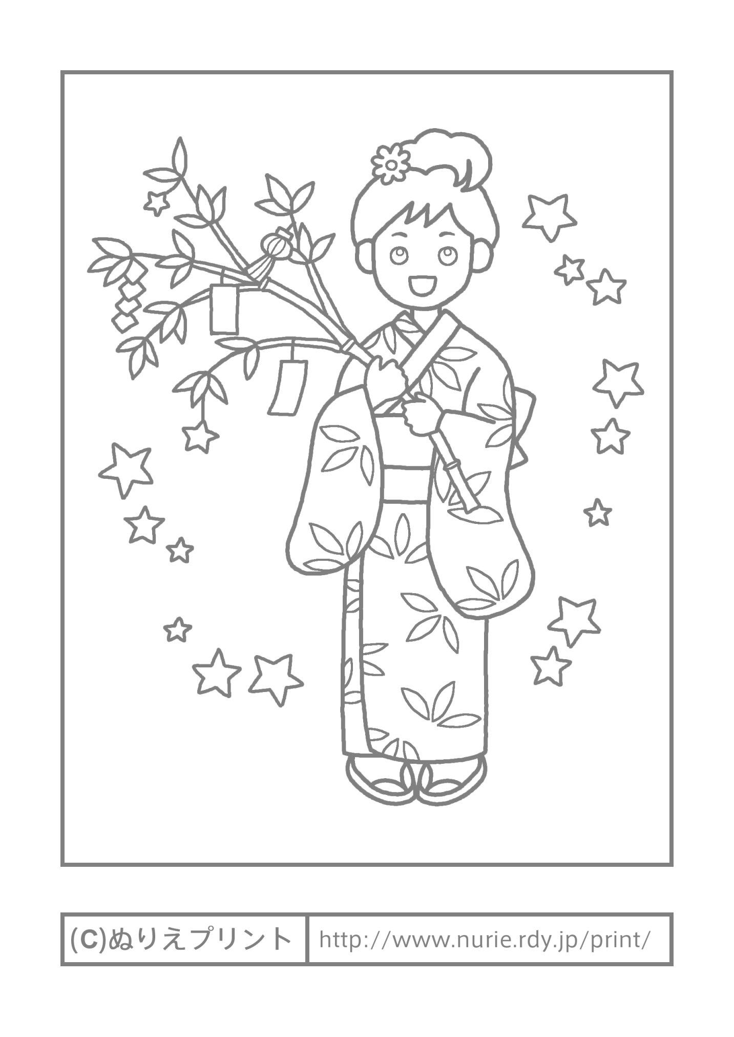 tanabata matsuri kanji