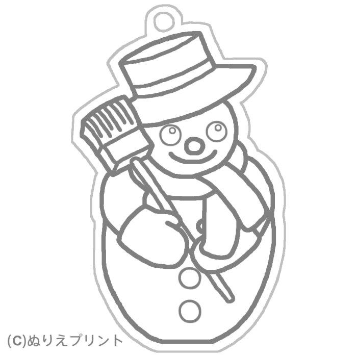 ノーマン1(グレー)/クリスマス ...
