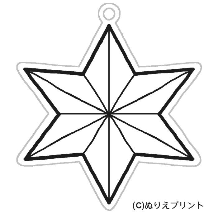 星(スター)2(黒)/クリスマス飾り ... : クリスマス 飾り 印刷 : 印刷