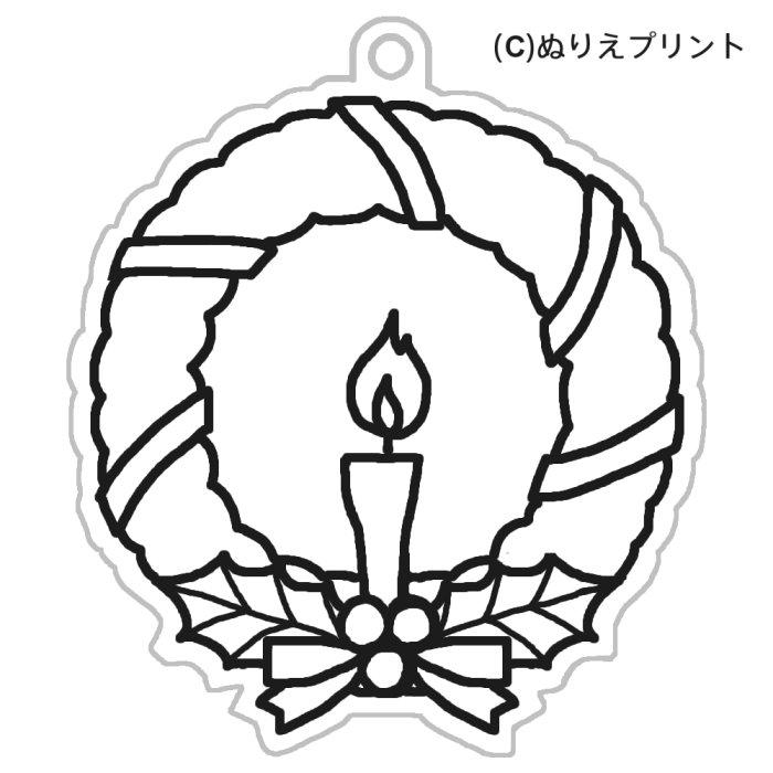 Copyright (C) ぬりえプリント All ... : 季節の塗り絵 : すべての講義