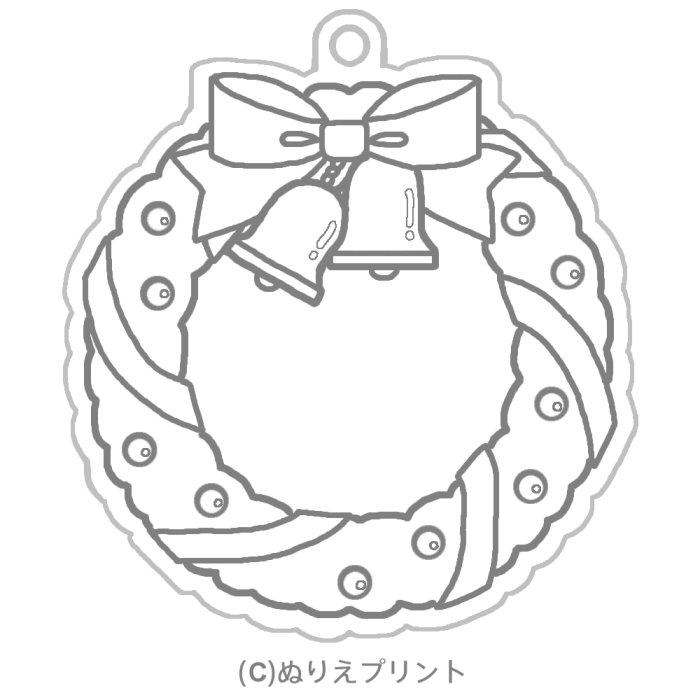 Copyright (C) ぬりえプリント All ... : クリスマス ダウンロード : すべての講義